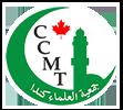 Jam'iyyatul Ulama Canada Logo