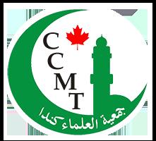 Jam'iyyatul Ulama Canada